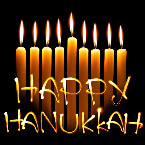 Services Gift Cards - Happy Hanukkah